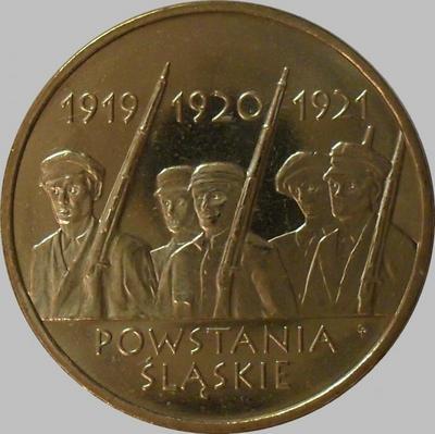 2 злотых 2011 Польша. Силезские восстания.