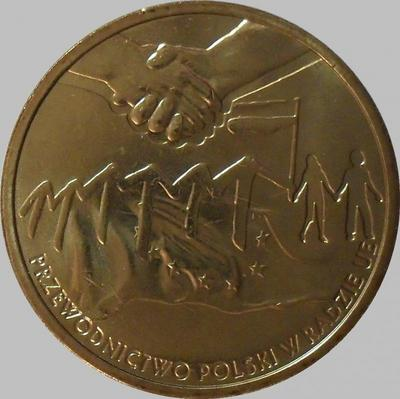 2 злотых 2011 Польша. Председательство Польши в ЕС.