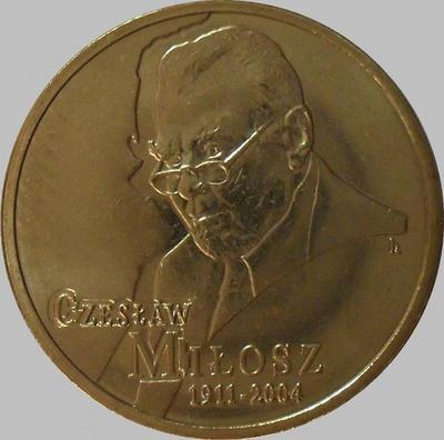 2 злотых 2011 Польша. Чеслав Милош.