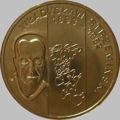 2 злотых 2009 Польша. Владислав Стржеминский.