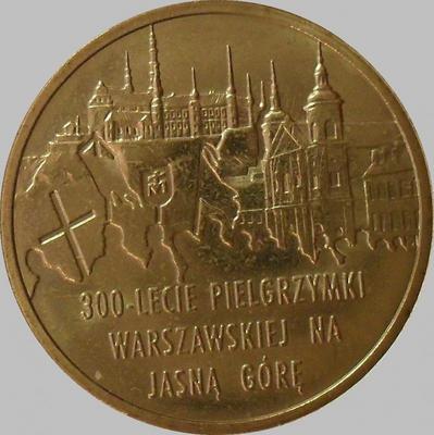 2 злотых 2011 Польша. 300-летие паломничества на Ясную Гору.