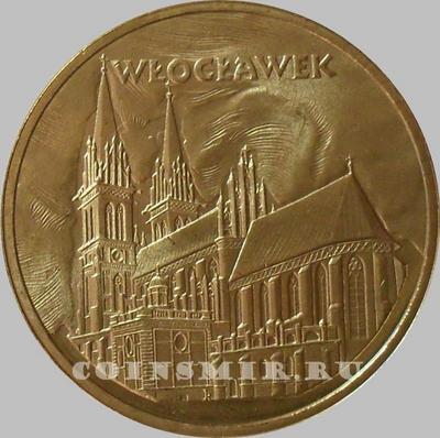 2 злотых 2005 Польша.  Влоцлавек.
