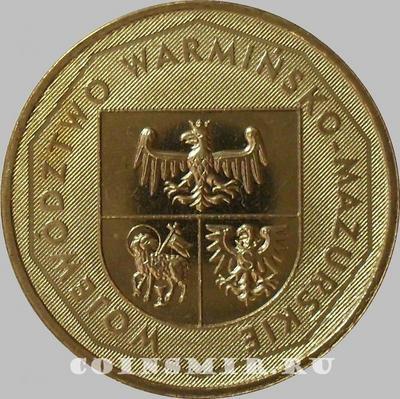 2 злотых 2005 Польша. Варминско-Мазурское воеводство.