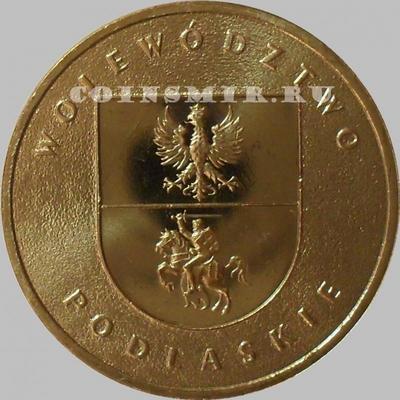 2 злотых 2004 Польша. Подляское воеводство.