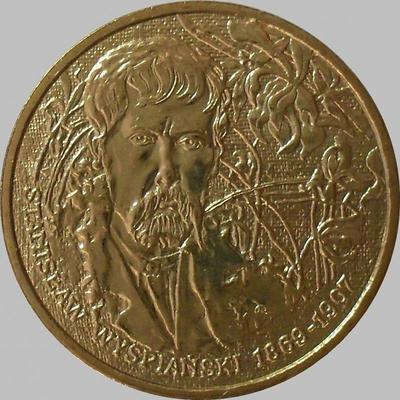 2 злотых 2004 Польша. Станислав Выспяньский - художник.