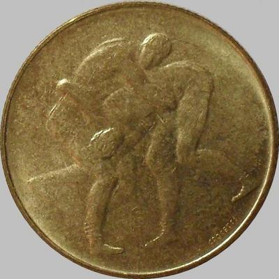 200 лир 1980 Сан-Марино. Олимпиада в Москве.