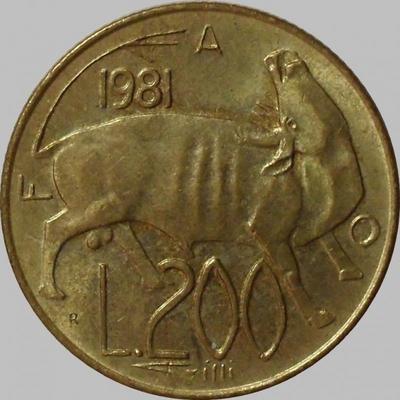200 лир 1981 Сан-Марино. ФАО.