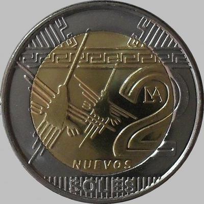 2 новых соля 2012 Перу. (в наличии 2011 год)
