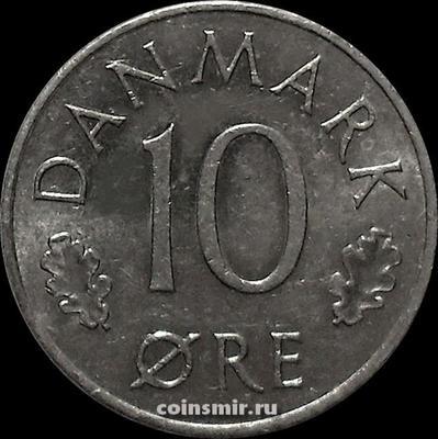 10 эре 1974 S;B Дания.