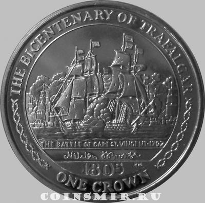 1 крона 2005 остров Мэн. 200 лет Трафальгарской битве. (2)