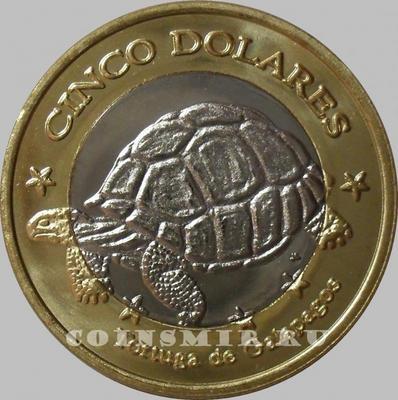 5 долларов 2008 Галапагосские острова. Черепаха.