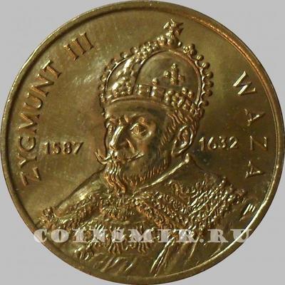 2 злотых 1998 Польша.  Зигмунд III Ваза.
