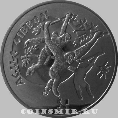 1 доллар 2011 Сьерра-Леоне. Гиббоны.