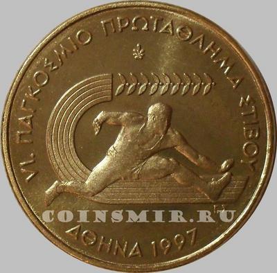 100 драхм 1997 Греция. VI Чемпионат Мира по легкой атлетике.