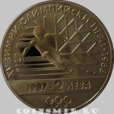 2 лева 1987 Болгария. Зимняя Олимпиада 1988 года.