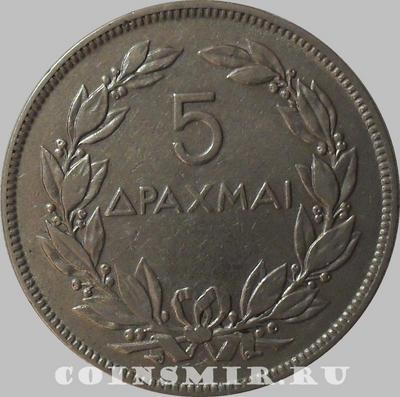 5 драхм 1930 Греция.