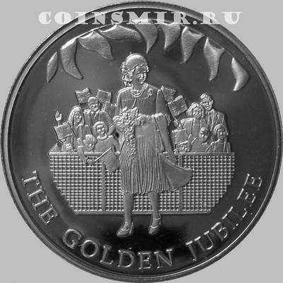 50 пенсов 2002 Фолклендские острова. 50 лет правления.