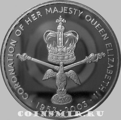 50 пенсов 2003 остров Вознесения. Юбилей Коронации Елизаветы II.