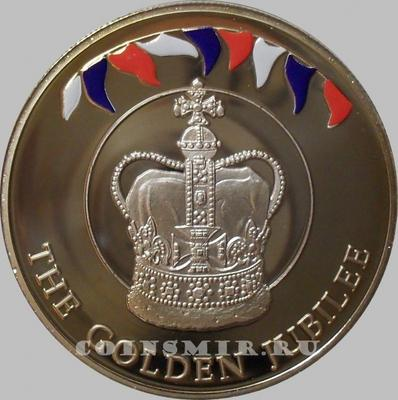 50 пенсов 2002 Фолклендские острова. 50 лет правления. (4)