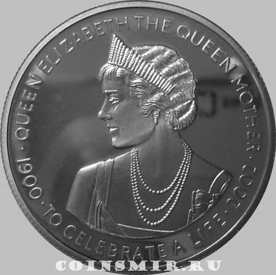 100 сика 2002 Гана. Королева-мать.