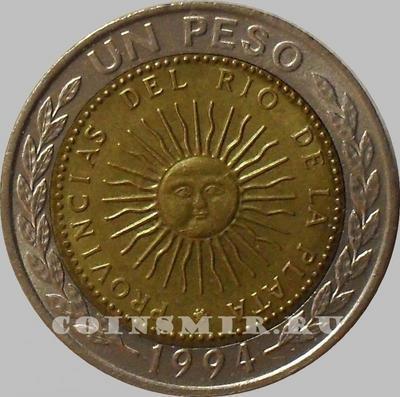 1 песо 1994 Аргентина. (в наличии 1995 год)
