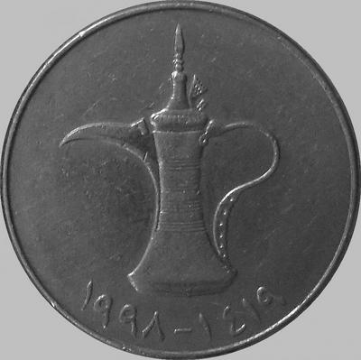 1 дирхам 1998 ОАЭ (Объединённые Арабские Эмираты).