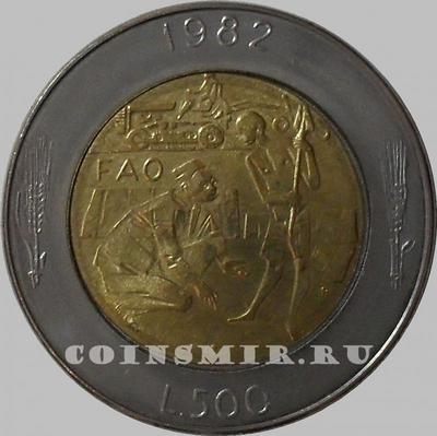 500 лир 1982 Сан-Марино. ФАО.