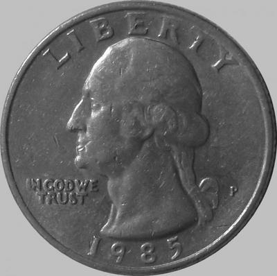25 центов 1985 Р США.