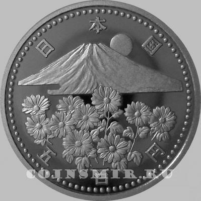 500 йен 1999 Япония. 10 лет правления императора Акихито. Пруф.