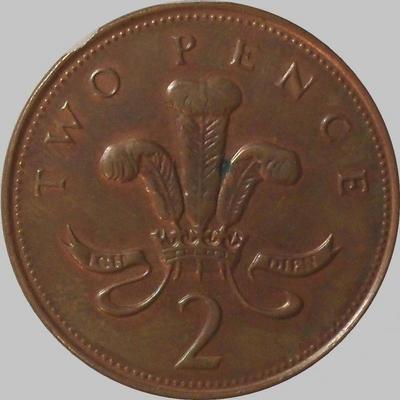 2 новых пенса 2001 Великобритания.