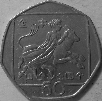 50 центов 1994 Кипр.