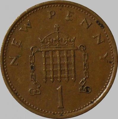 1 пенни 1979 Великобритания.