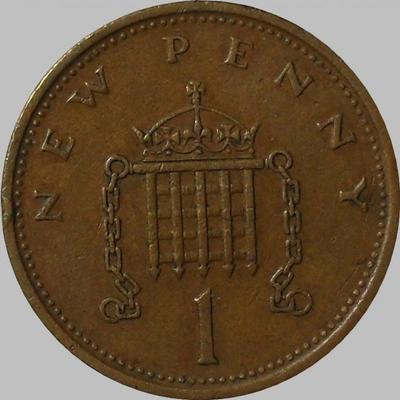1 пенни 1973 Великобритания.