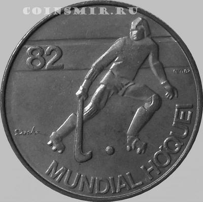2,5 эскудо 1982 Португалия. Хоккей на роликах.