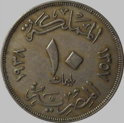 10 милльем 1938  Египет.
