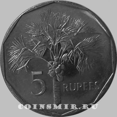 5 рупий 2010 Сейшельские острова. Пальма.