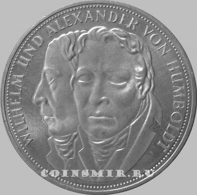 5 марок 1967 F Германия. Вильгельм и Александр фон Гумбольдт.