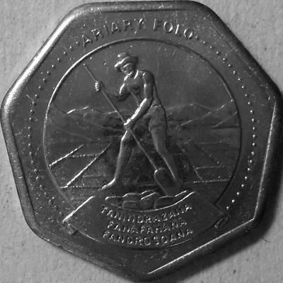 10 ариари 1999 Мадагаскар. ФАО.