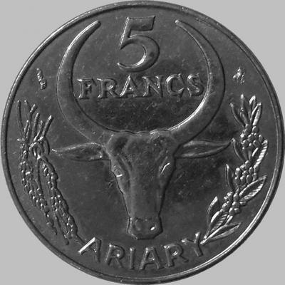 5 франков 1996 Мадагаскар.