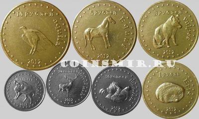 Набор монет 2012 Башкортостан.