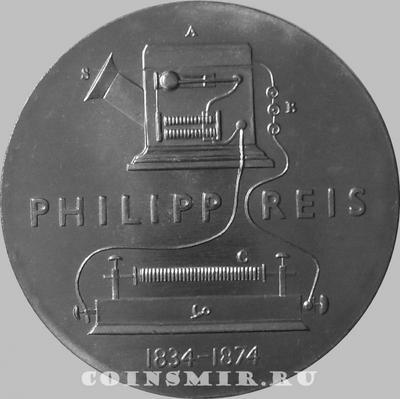 5 марок 1974 ГДР. Иоганн Филипп Рейс.