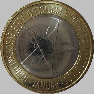 3 евро 2008 Словения. Председательство в ЕС.