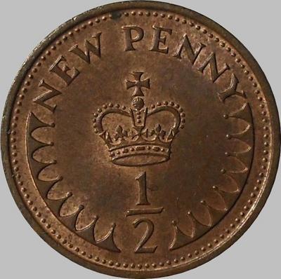 1/2 пенни 1971 Великобритания.