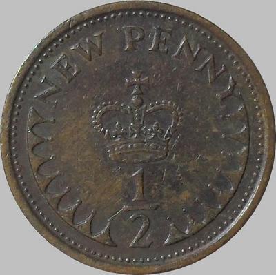 1/2 пенни 1974 Великобритания.