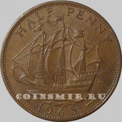 1/2 пенни 1965 Великобритания.