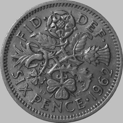 6 пенсов 1962 Великобритания.