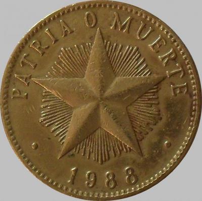 1 песо 1988 Куба. (в наличии 1986 год)