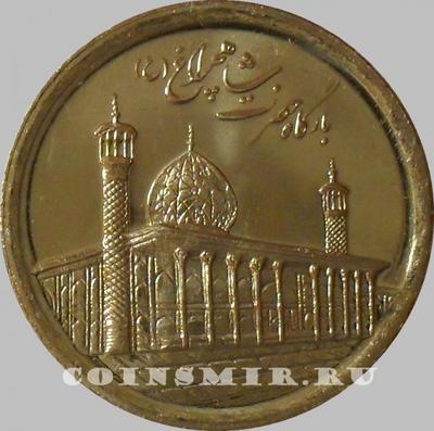 1000 риалов 2012 Иран. (в наличии 2017 год)