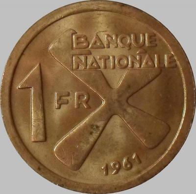 1 франк 1961 Катанга. Бананы.