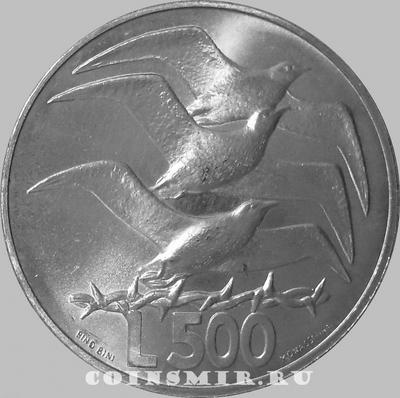 500 лир 1975 Сан-Марино. Чайки.